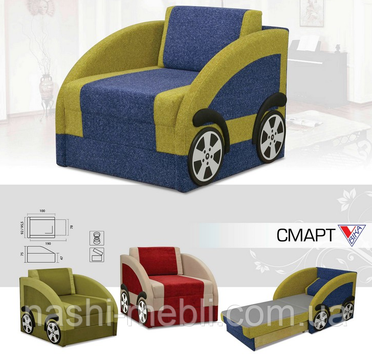 Дитячий диван Смарт