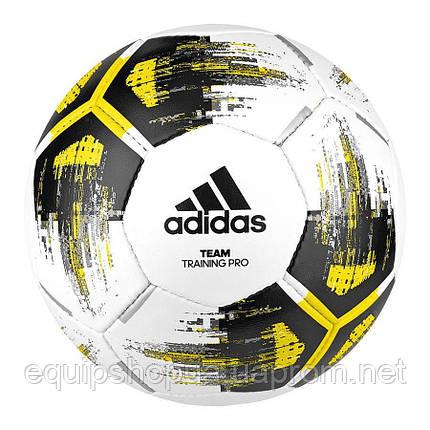 Мяч футбольный Adidas Team Training Pro CZ2233 р.4, фото 2