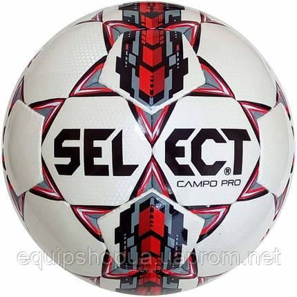 Мяч футбольный SELECT Campo Pro ((320) бел/красн) размер 4, фото 2