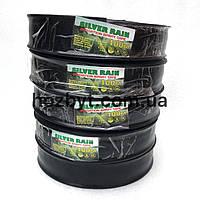 Лента для полива ТУМАН 32мм/100м Silver Rain (шланг туман)
