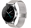 Смарт часы Uwatch K88H (silver) с IPS дисплеем и металлическим корпусом, фото 5