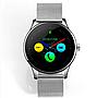 Смарт часы Uwatch K88H (silver) с IPS дисплеем и металлическим корпусом, фото 6