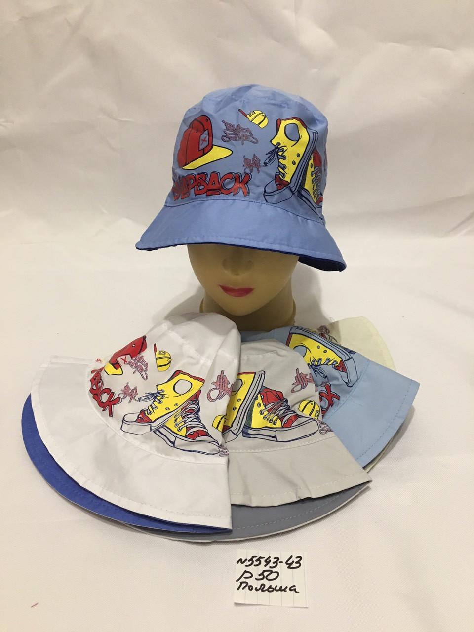 Детская летняя панамка для мальчика Кеды р.50