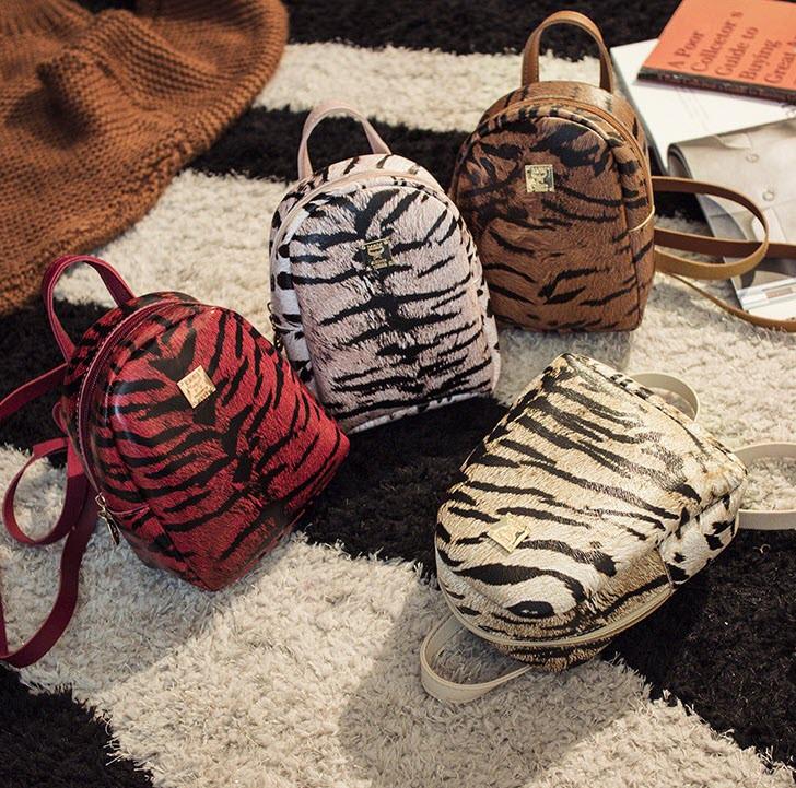 Стильный мини рюкзак сумочка с тигровым окрасом