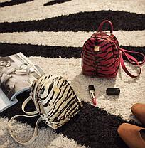 Стильный мини рюкзак сумочка с тигровым окрасом, фото 3