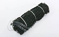 Сітка для великого тенісу з металевим тросів 12.8 х 1.08 м TENNIS NET Нейлон Чорний (С-0054)
