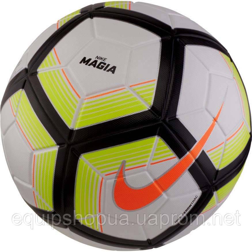 Мяч футбольный Nike Magia Team FIFA SC3253-100 p.5