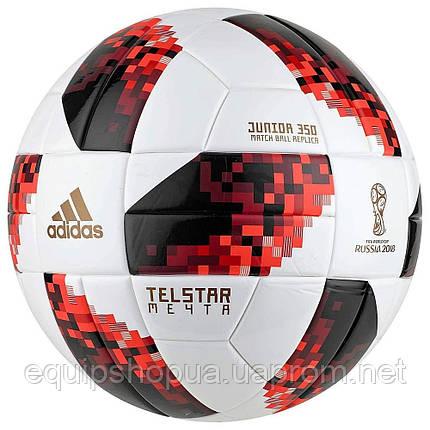 Мяч футбольный Adidas Telstar Mechta Match Ball Replica Junior 350g CW4694 р,5, фото 2