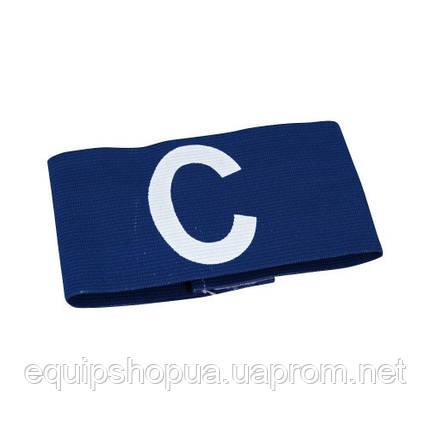 Капитанская повязка SELECT CAPTAIN'S BAND (004), синий mini, эластичная, фото 2