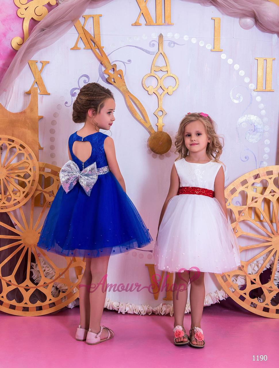 Детское нарядное платье на девочку 4,5,6,7,8,9,10,11лет (выпускной, в садик, 4 класс),  1190