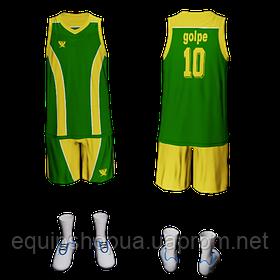 Баскетбольна форма 10 GOLPE