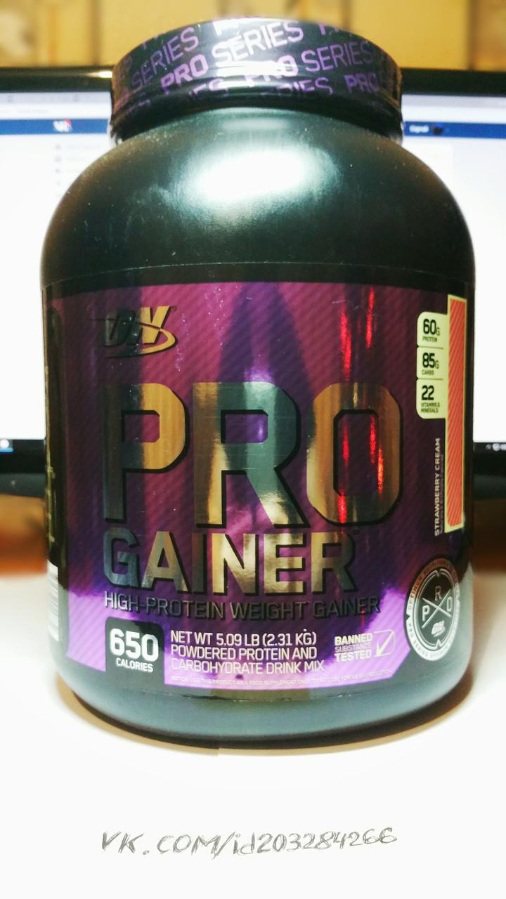 Гейнер, Optimum Nutrition Pro Gainer 2,31кг