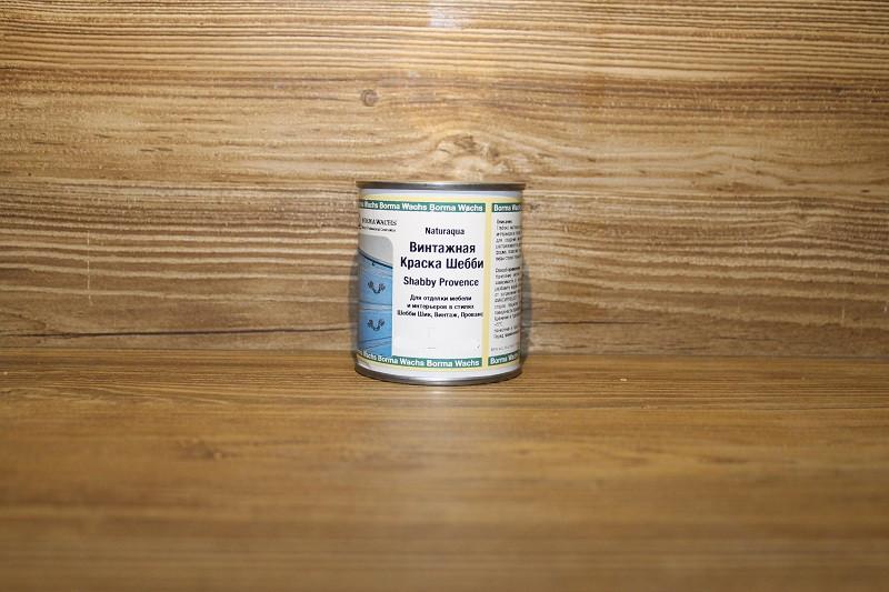 Меловая Шебби шик краска, Shabby Kreide Provance, 109 Коричнево-серый (Grigio Ambra), 125 мл., Borma Wachs