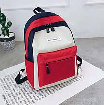 Стильный тканевый рюкзак для учебы и спорта, фото 3