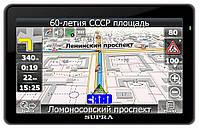 GPS-навигатор Supra SNP-703