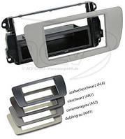Переходная рамка ACV 281328-06-4 для Seat Ibiza (6J) 2008-> dublin grey (AM1)