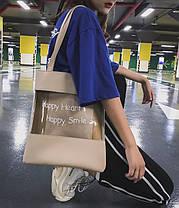 Стильна сумка з прозорою стороною і написом, фото 2