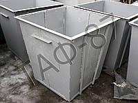 Бак ТБО 0,75 м.куб. металл 1,5 мм из кусков демонтажного листа