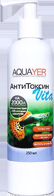 AQUAYER АнтиТоксин Vita, 250 мл