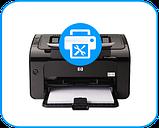 Принтери, МФУ лазерні та струменеві Б/В з гарантією. Продаємо і купуємо, фото 3
