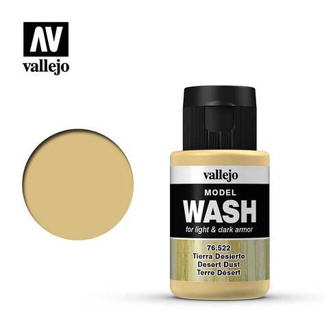 Смывка для моделизма Пустынная пыль, 35 мл. VALLEJO 76522, фото 2