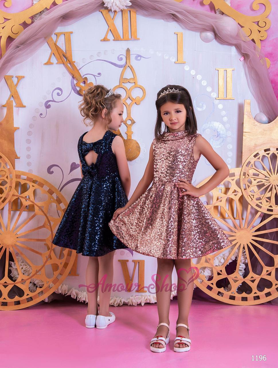 Детское нарядное платье на девочку короткое в пайетках (выпускной, в садик, 4 класс),  1196