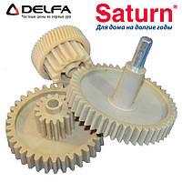 ➜ Набор шестерней для мясорубок Delfa, Saturn, Vitek