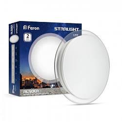 Светодиодный светильник Feron AL5001 STARLIGHT 60w без пульта 4000К