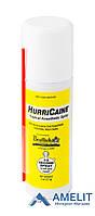 СпрейHurricaine (Hurricaine Topical Anesthetic Spray,Beutlich Pharmaceuticals),спрей57г