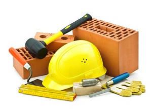 Матеріали для ремонту