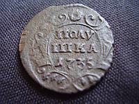 Полушка 1735 года.