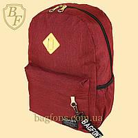 9c7b69164f6b Рюкзак городской школьный для средних и старших классов красный BagFon's 715