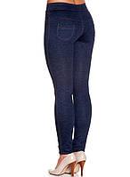 Женские леггинсы под джинс (размеры S-L)