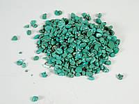 Камни для декора Бирюза (магнезит) Упаковка 100 грамм Размер камней 3-6 мм Бирюзовый (16867)