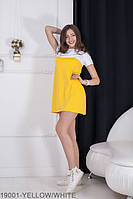 60ea734e316abca Яркое универсальное женское платье свободного кроя Nicki