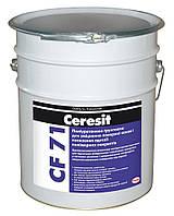 Ceresit CF71 16 кг Полиуретановая пропитка для упрочнения поверхности оснований