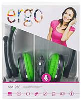 Наушники ERGO VM-280 Green