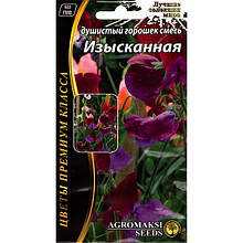 """Семена душистого горошка """"Изысканная"""" (0,5 г) от Agromaksi seeds"""