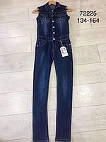 Джинсовый комбинезон с штанами для девочек оптом, 134-164рр., Grace, № 72225, фото 1