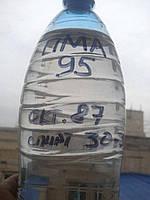 Бензин спиртовой А92Е
