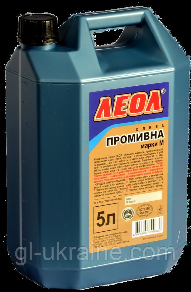 ЛЕОЛ Масло промывочное Моторное масло  5 л