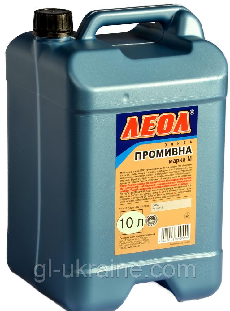 ЛЕОЛ Масло промывочное Моторное масло  10 л