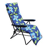 Шезлонг металический Strip cotton Производство Италия синий в разноцветные цветы