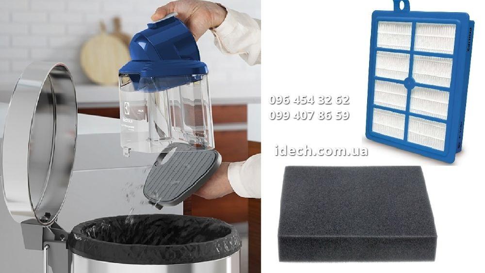 Фильтр выходной и фильтр моторный Electrolux UltraFlex zua и SilentPerformer espc