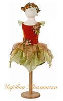 Карнавальный костюм Осень осенняя фея листочек