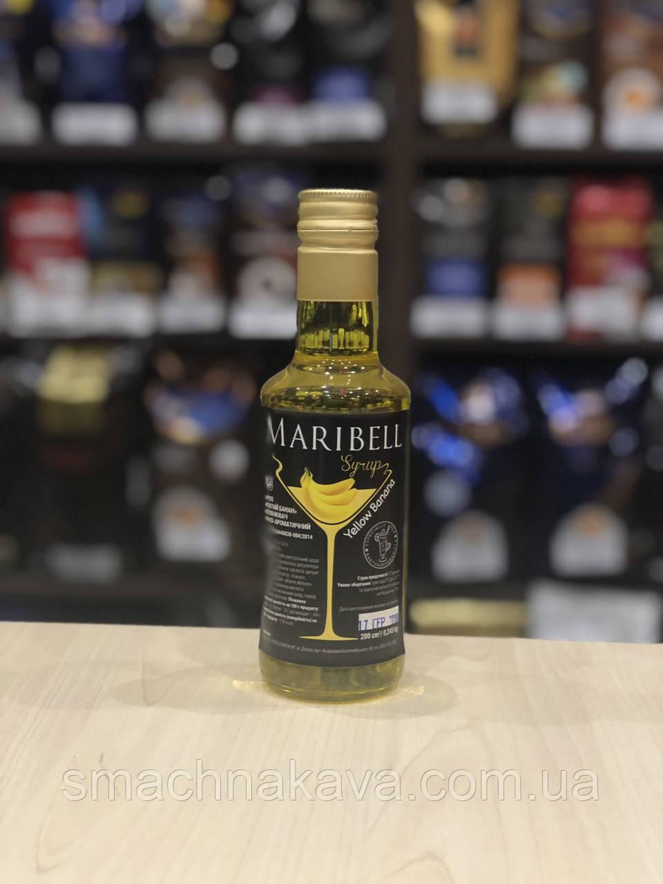 Сироп Желтый банан ТМ Maribell 200 мл