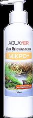 "AQUAYER, ""Удо Ермолаева МИКРО+"", 250 мл"