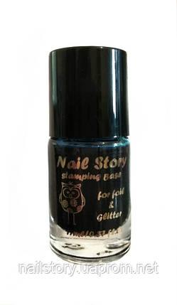Стемпинг база Nail Story для фольги, втирки, глиттера, фото 2
