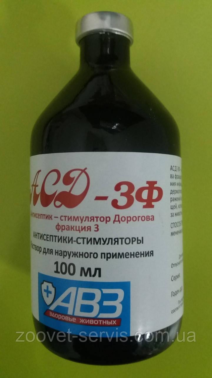 Препарат АСД ф-3 100 мл