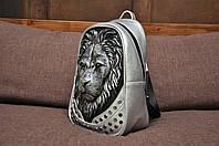 Модный кожаный рюкзак 3d с мордой льва (3д Лев) Серебряный рюкзак со львом
